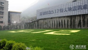 Zwei Jahre nach dem Erdbeben: Lachen in Beichuan