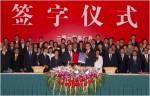 Die Unterzeichnung des ECFA I – Vorzeichen einer chinesischen Wiedervereinigung?