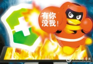 Kampf der Internet-Titanen: QQ und 360 rufen zur Schlacht