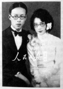 Der Vater des Pinyin: Rückblick auf 106 Lebensjahre in China