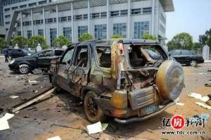 Bombenanschlag Fuzhou