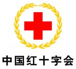 China Red Cross Logo