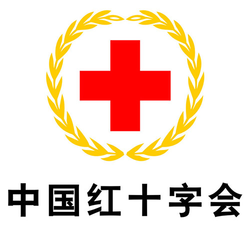 China Red Cross Logo