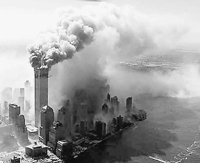 Betrachtungen aus China zum 10. Jahrestag des 11. September 2001