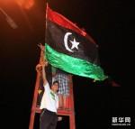 Buergerkrieg in Libyen
