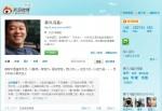 Feng Xin _s Weibo Profil -  Wird den Nutzern von Mikroblog die Meinungsfreiheit gek__rzt_