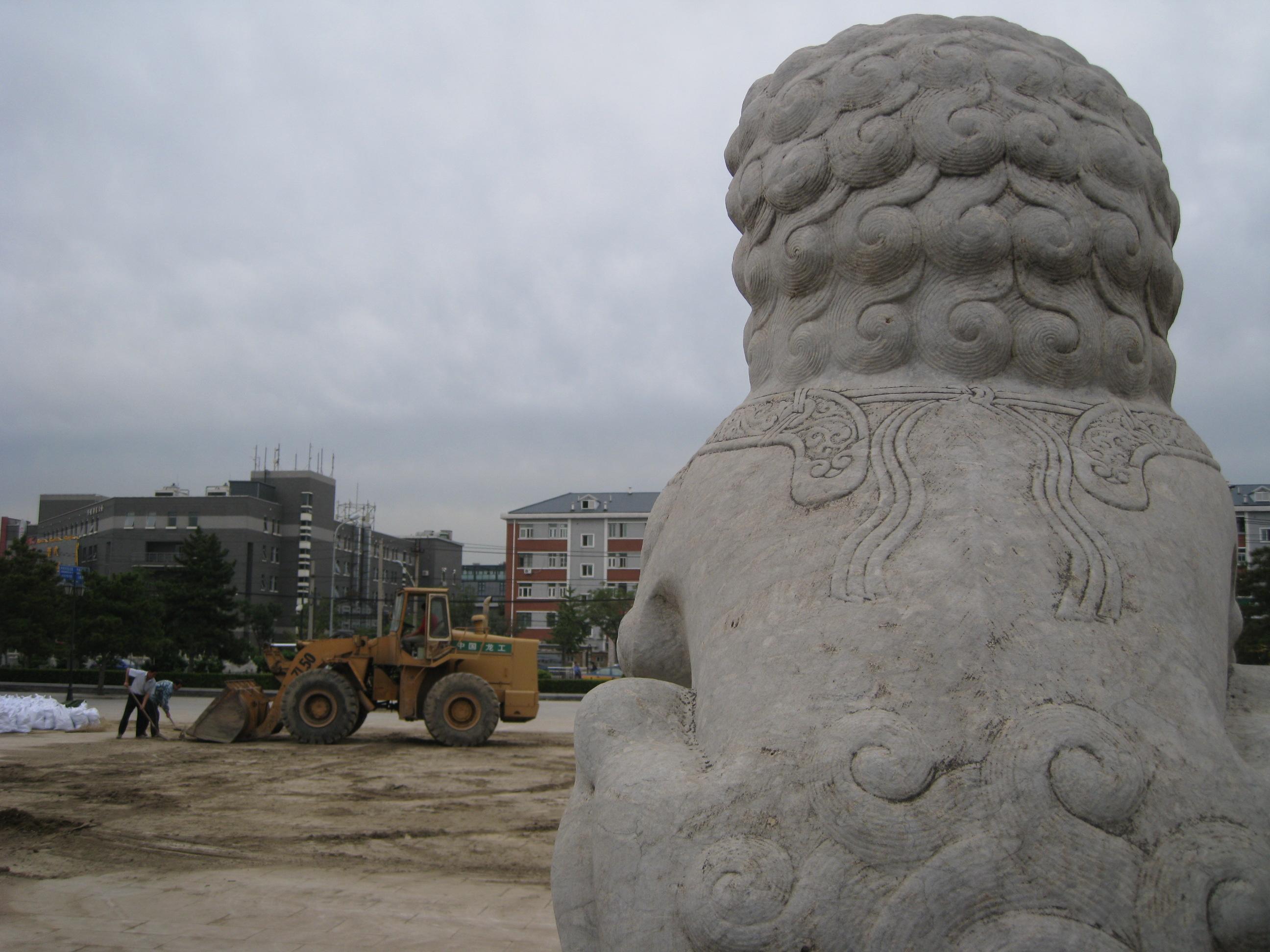 Beijing Konsensus