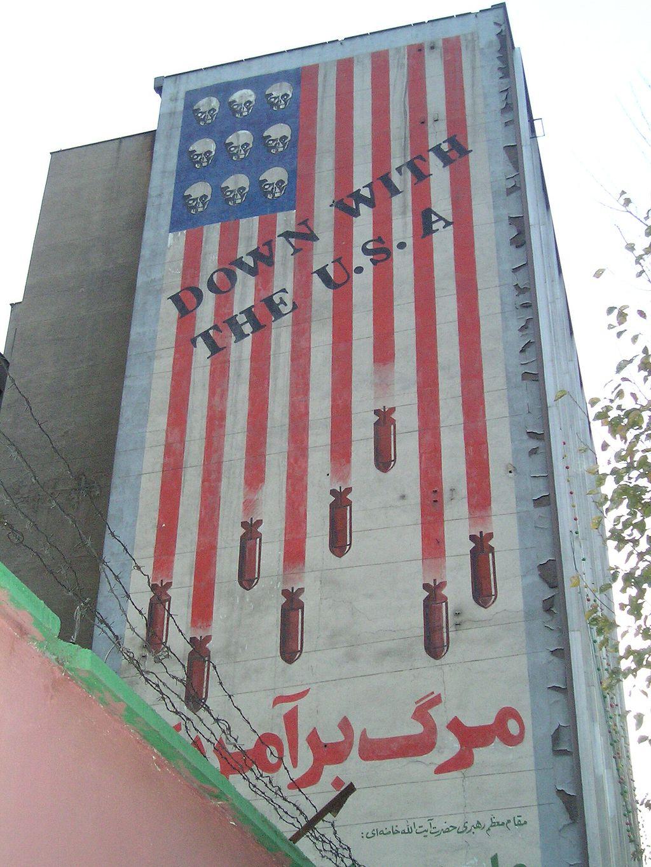 Irankrise 2012 aus chinesischer Perspektive