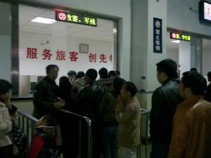 Neues Onlinebuchungssystem der chinesischen Bahn