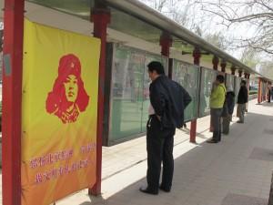 Propaganda oder moralisch wertvolles Vorbild? Der Soldat Lei Feng