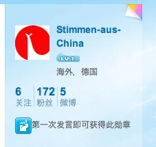 """Folgen Sie """"Stimmen aus China"""" auf Weibo"""