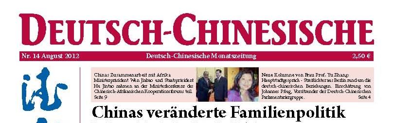 """Titelseite der Ausgabe 14-2012 der """"Deutsch-Chinesischen Allgemeinen Zeitung"""""""