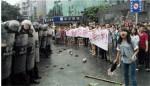 Besonders junge Chinesen gingen in Shifang auf die Straße ©Caijing Wenzhai, 08/2012