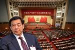 Am 18. Parteitag im November 2012 wird Bo Xilai diesmal nicht teilnehmen. ©Fabian Lübke/Wikicommons