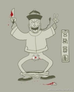 Ab mit dem Ding! Der chinesische Künstler Sun Haifeng illustriert, wie man Chinas Korruptionsproblem lösen könnte. ©weibo.com/imsunhaifeng