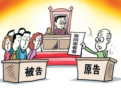 Älterer Herr verklagt seinen Nachwuchs wegen unregelmäßigen Familienbesuchen. Sieht so künftig der Alltag in chinesischen Gerichtssälen aus? © xinhua.net