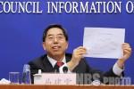 Der Direktor des Nationalen Chinesischen Statistikbüros, Ma Jiantang, präsentiert die Entwicklung des nationalen Gini-Koeffizienten. © Nationales Chinesisches Statistikbüro
