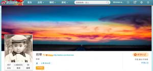 Han Han ist erst seit knapp einem Jahr auf Weibo und hat schon über elf Millionen Follower. Wie er selbst sagt, wird die Followerzahl aber durch etliche systemgenerierte und nicht aktive Follower verzerrt ©  Screenshot Maximilian Kalkhof