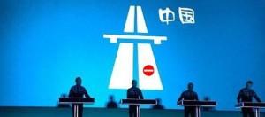 """Kraftwerk spielt """"Autobahn"""", Live-Auftritt 2012; Foto © Wikimedia Commons; Fotomontage © Oliver Pöttgen"""