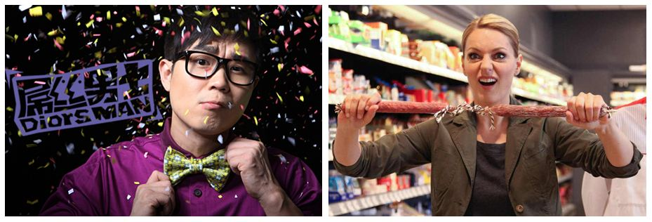 """""""Knallermann"""": Dong Chengpeng und """"Knallerfrau"""": Martina Hill; Fotos ©Sohu/Sat1"""