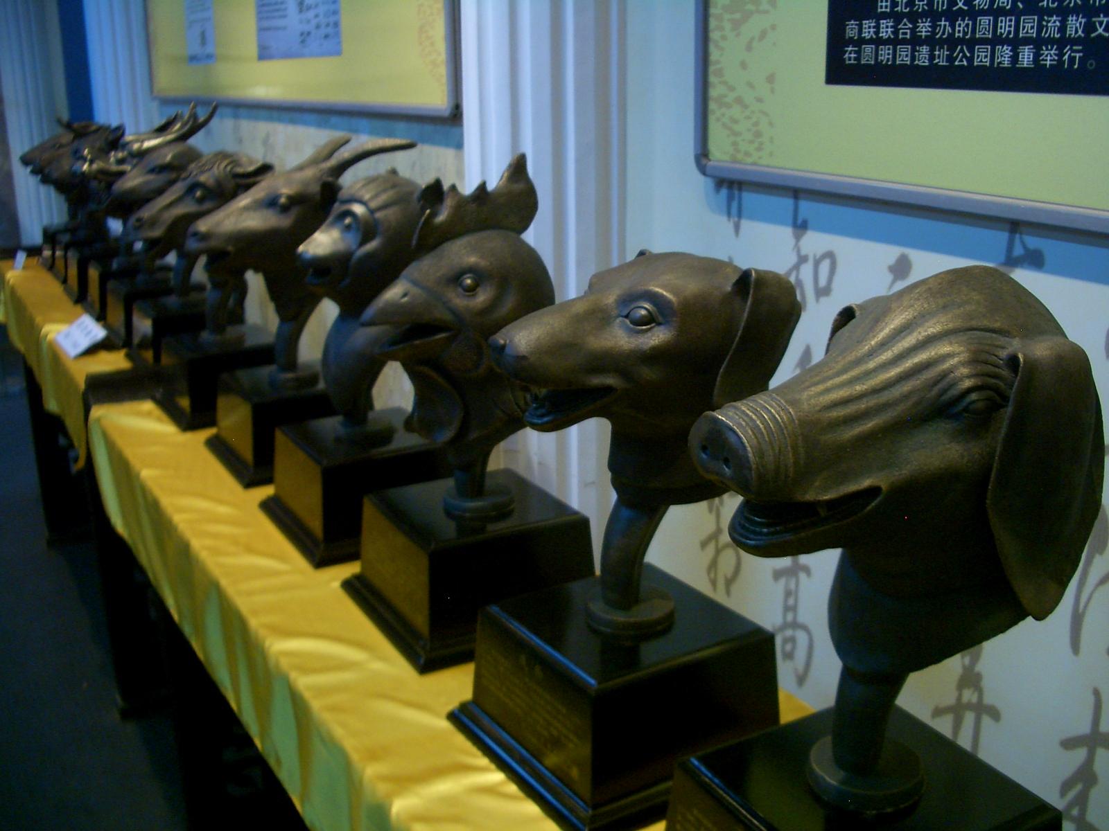 Die chinesischen Tierbronzen aus dem Alten Sommerpalast   © Wikimedia Commons