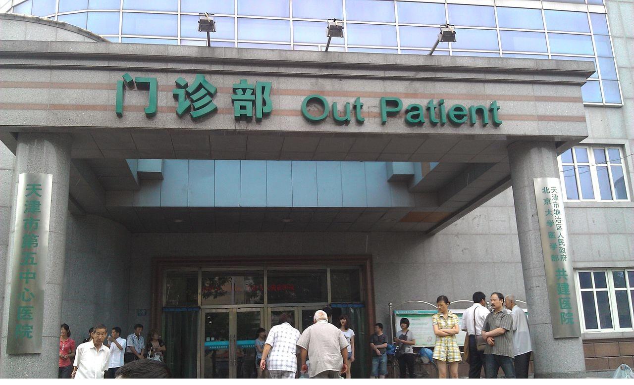 Chinesisches Krankenhaus - Viele Krankenpfleger erwarten im Ausland bessere Arbeitsbedingungen © Wikimedia Commons