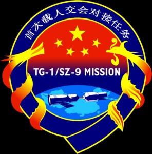 Die Volksrepublik greift nach den Sternen. Emblem einer früheren chinesischen Weltraummission. © China National Space Administration via Wikimedia Commons
