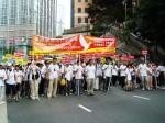 Proteste am 1. Juli 2013 – Bürger in Hongkong kämpfen um ihre beschnittenen Rechte © Moddlyg, Wikimedia Commons