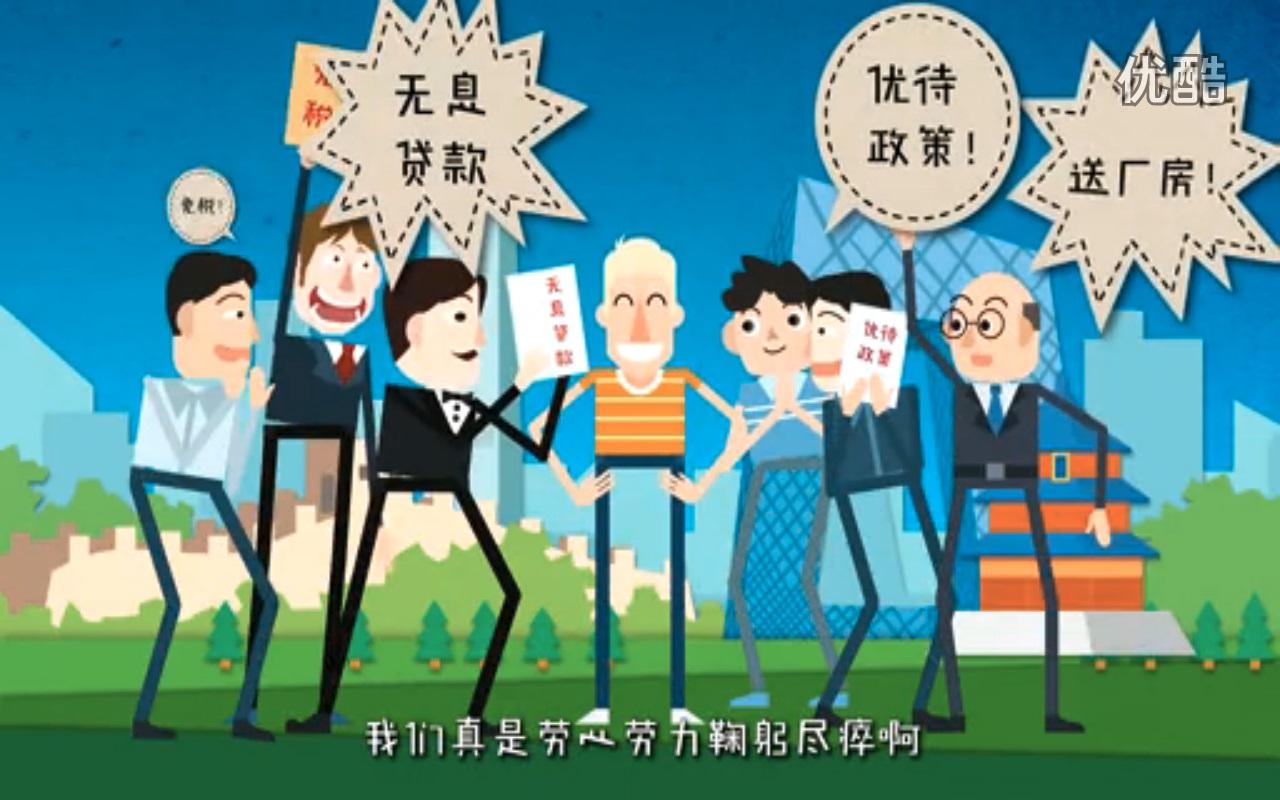 Ausländer werden in China wie Superbürger behandelt: Zinsenlose Kredite, Vorteilspolitik und Gratis-Immobilien. © Yidu