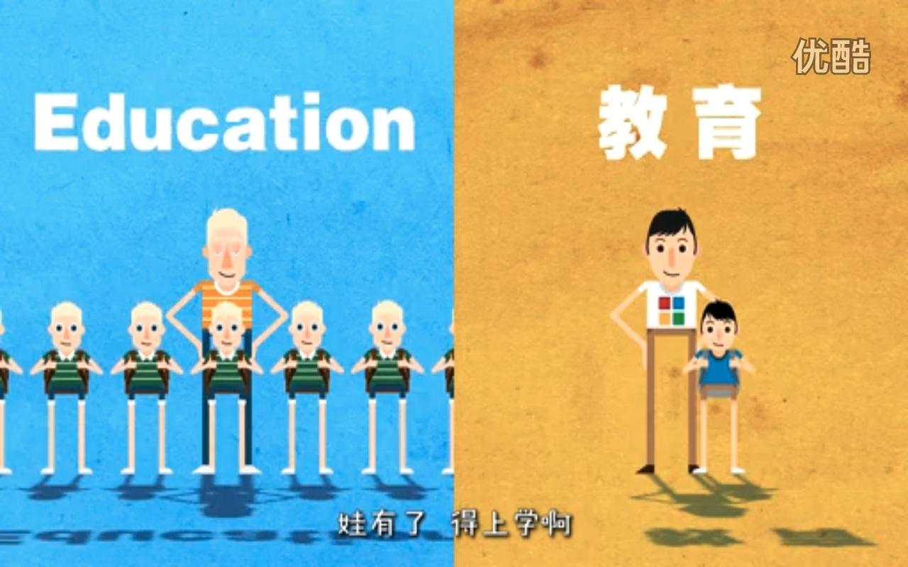 Wer Kinder hat, muss auch an ihre Ausbildung denken. © Yidu