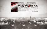 """Werbeplakat für den dritten Teil der """"Tiny Times""""-Romane © Wikimedia Commons"""