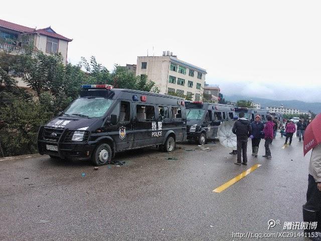 Polizeieinsatz während der Proteste  © Radio Free Asia