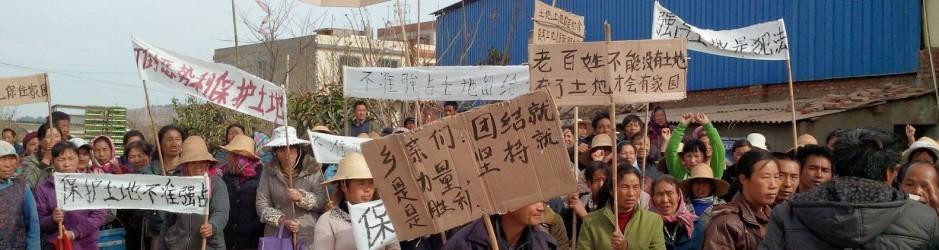 Die Dorfbewohner in Yunnan protestieren gegen die Enteignung © Radio Free Asia.