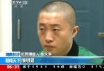 Chen Yongzhou mit kahl geschorenem Kopf und in Häftlingskleidung bei CCTV © Screenshot Yong Yang