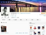 Fast fünf Millionen Fans folgen David Beckham auf der Mikroblogging-Plattform Sina Weibo © Screenshot Lisa Niklas