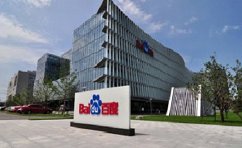Baidu Zentrale in Peking © hwanghsuhui, via Wikimedia Commons
