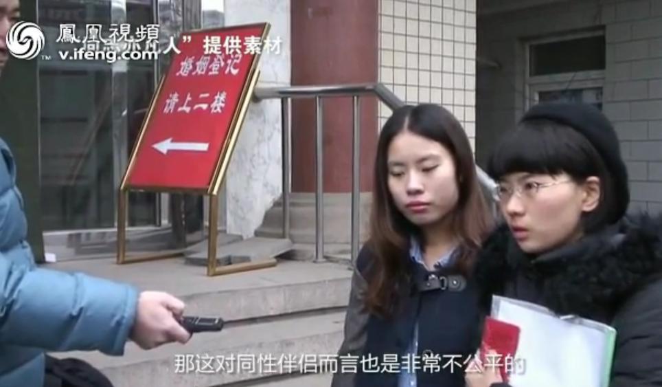 Ein Paar demonstriert für die Legalisierung Homo-Ehe vor einem chinesischen Standesamt © Screenshot Chinesisches Staatsfernsehen, Yong Yang