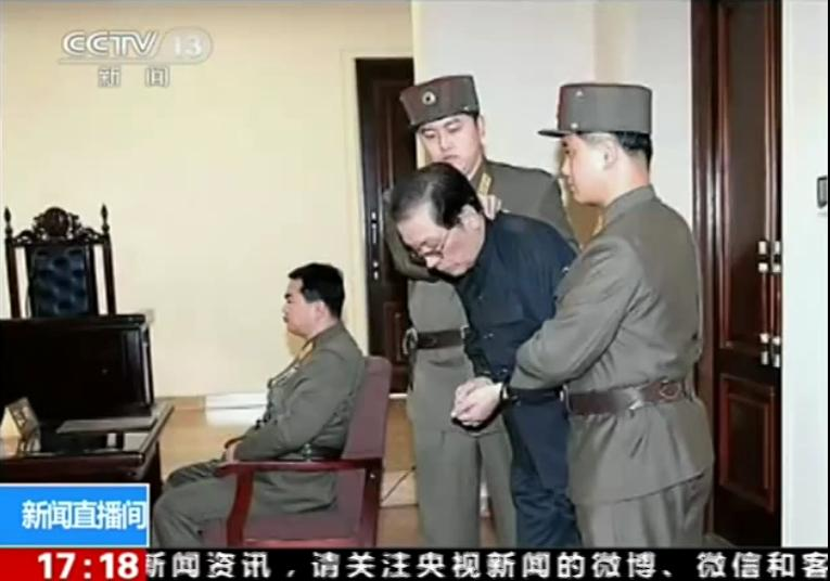 Jang Song-thaek vor dem Militärtribunal © chinesisches Staatsfernsehen, Screenshot Yong Yang