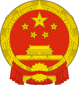 Wappen der VR China © Wikimedia Commons