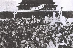 Gegen den Vertrag von Versaille: Chinesische Demonstranten