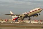 Kann das vermisste Flugzeug doch noch aufgefunden werden? © Ercan Karakas, via Wikimedia Commons
