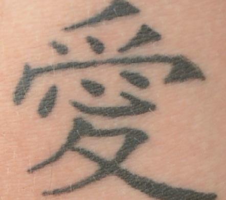 Chinesisches Tattoo