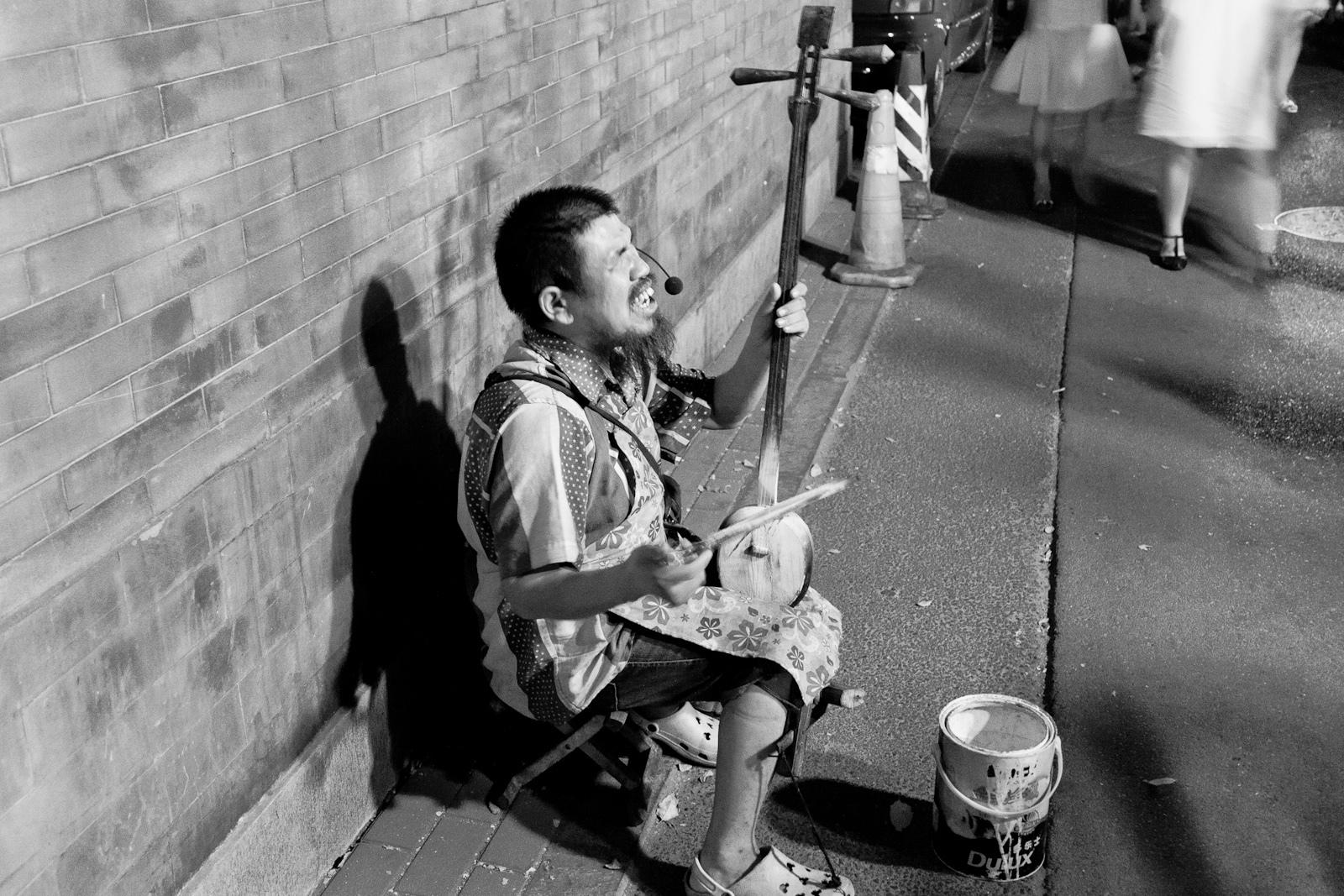 Blinder Musiker