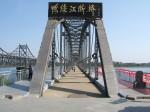 Dandong Brücke