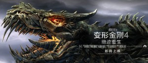 Werbeplakat Transformers 4 China (Paramount Pictures)