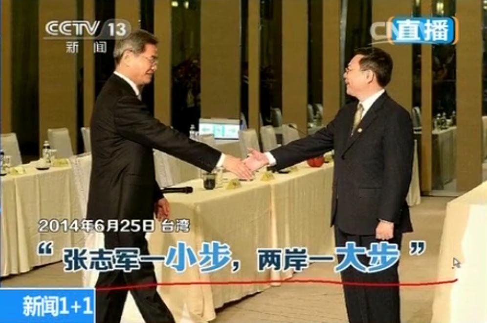 Zhang  trifft Wang in Taiwan