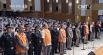 Gericht in Xinjiang