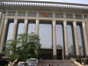 Oberster Volksgerichtshof in China