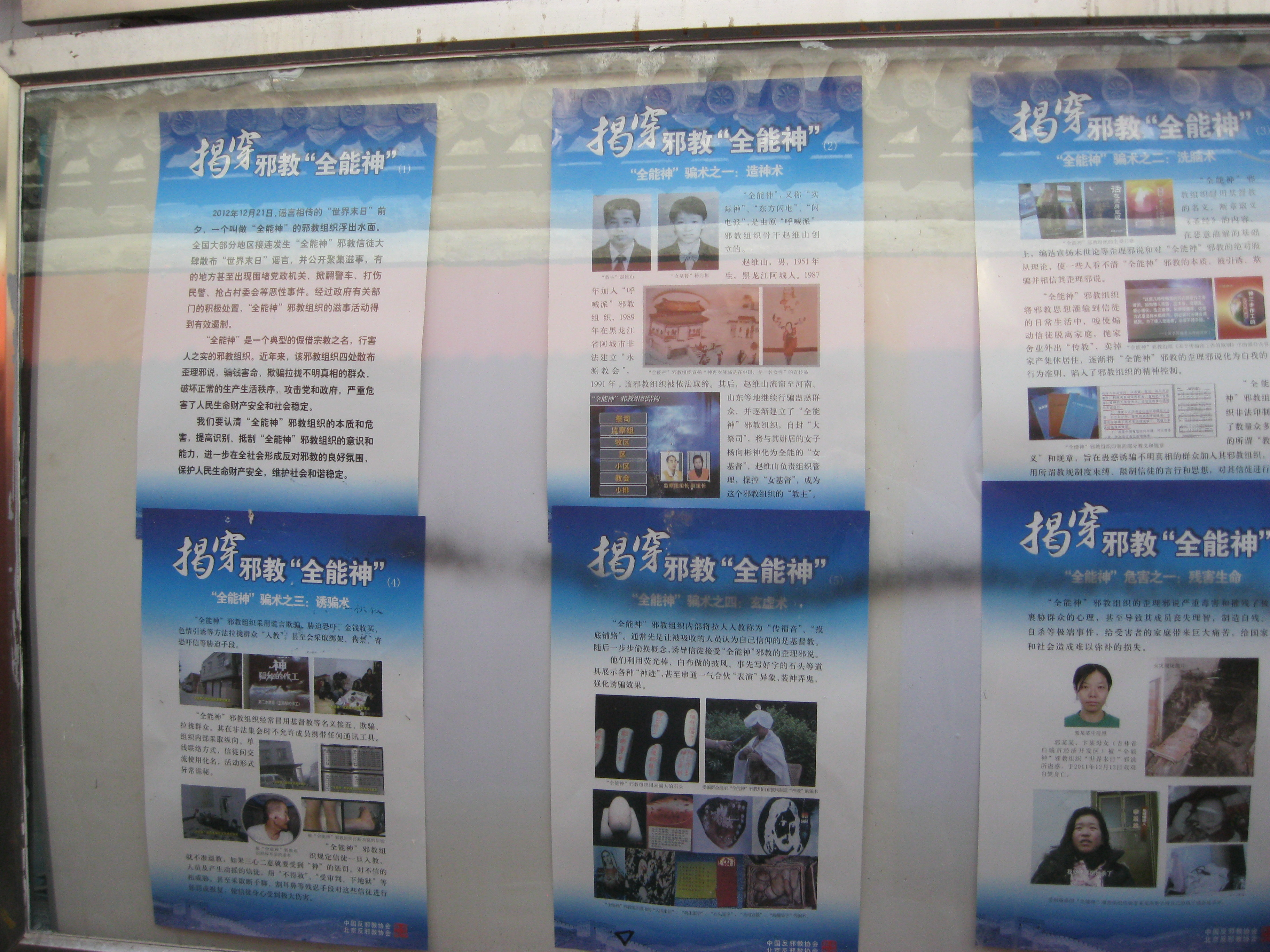 Church of Almighty God in China - Religion oder Sekte?