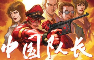 Captain China_Hintergrundtext_1 (Excel Comics)